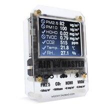 جهاز كاشف جودة الهواء الداخلي الجديد 2 AM7 p Air Master/meter/مراقب/ليزر pm2.5/جهاز اختبار مستشعرات الغاز الراقية/لا يوجد واي فاي