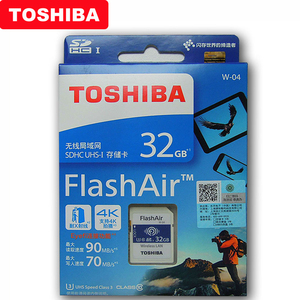 Image 4 - TOSHIBA Flash Air W 04 Carte mémoire 32GB 64GB WIFI Carte SD 90 mo/s sans fil LAN Carte mémoire Tarjeta sd WIFI Carte SD pour appareil photo