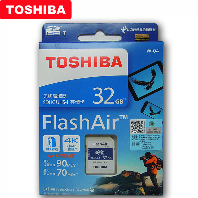 Image 5 - TOSHIBA Flash Air W 04 Memory Card 32GB 64GB WIFI SD Card 90MB/s Wireless LAN Memory Card Tarjeta sd WIFI Carte SD For Camera-in Memory Cards from Computer & Office