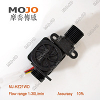 Free Shipping MJ HZ21WD Water Flow Sensor 1 2 Outside Treads 80 50 37mm