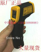 Promo offer Non-Contact -32C to 550C (-26F to 1022F) digital New gun shape infrared thermometer AR550