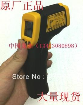 Non-Contact -32C to 550C (-26F to 1022F) digital New gun shape infrared thermometer AR550