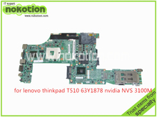 FRU 63Y1878 48.4CU06.031 Laptop motherboard For Lenovo thinkpad T510 QM57+Nvidia Quadro NVS 3100M mainboard