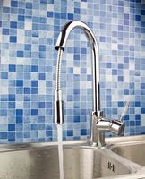 Free Shipping Chrome Solid Brass Water Power Kitchen Faucet Swivel Spout Pull Out Vessel Sink Mixer