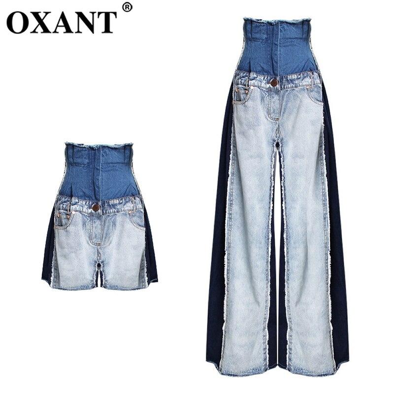OXANT Women's Spliced Jeans Ultra High Waist Color Contrast Wide Leg Trousers Loose Feeling Drop Straight Tube Retro Short/Long
