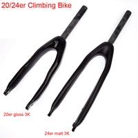 Newest 20/24 inch Climbing Bike Trial 3K full carbon fibre bicycle front forks disc brake hard fork MTB 20er 24er Free shipping