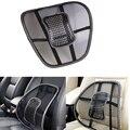 1 UNID Negro asiento de coche silla de masaje amortiguador trasero de ventilación de malla Auto seatchair lumbar respaldo cojín Almohadilla Para BMW Audi VW