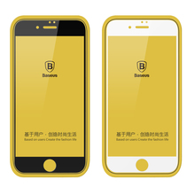 Baseus 0.2mm Silk Screen Printed Full-Screen Protector For iPhone 8