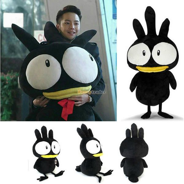 Fancytrader South Korean Funny 30'' / 75cm Lovely Giant Stuffed Plush Little Black Chicken Toy, Free Shipping FT50275 fancytrader new style 47 120cm lovely giant stuffed plush funny teddy bear toy 4 colors available free shipping ft50855