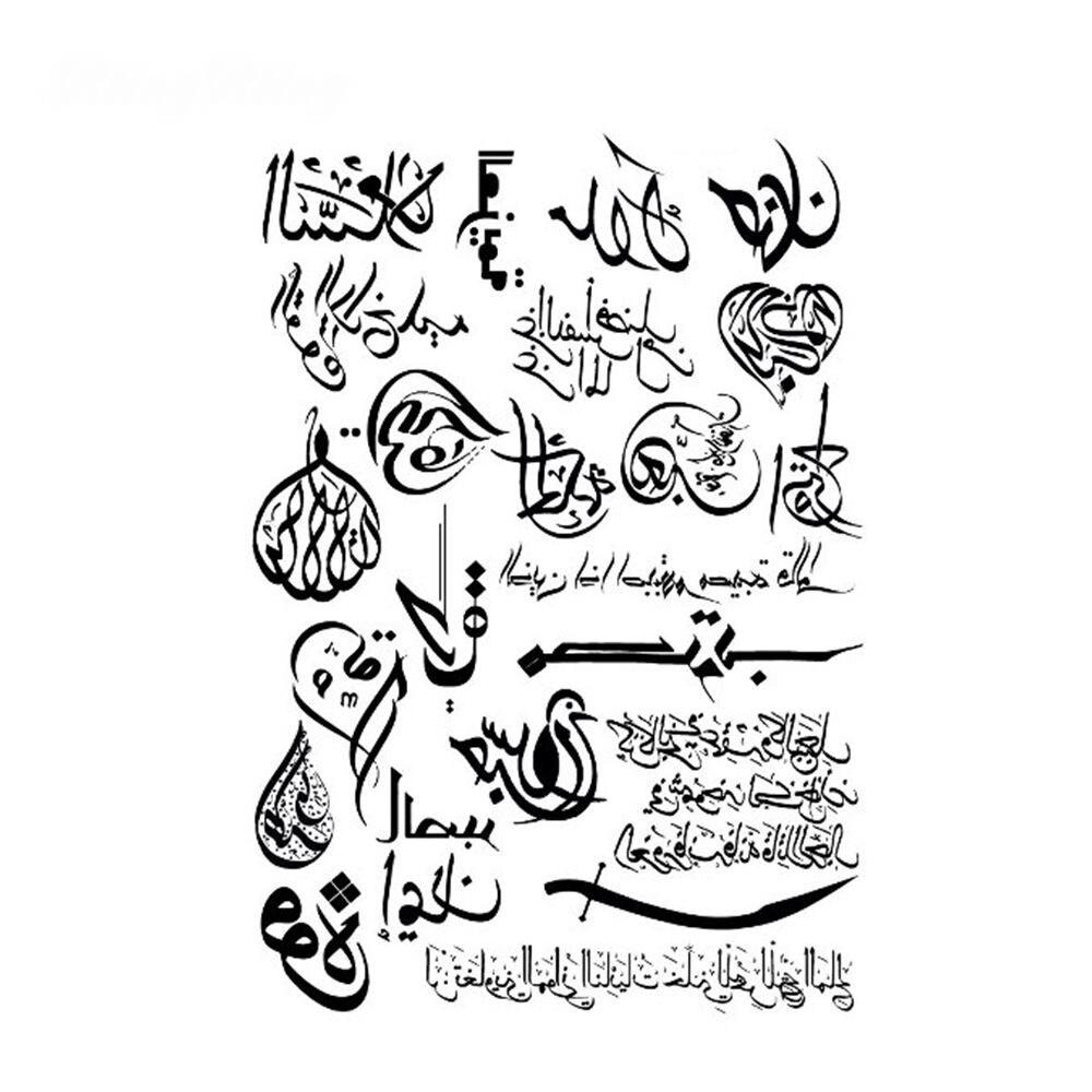 2017 geometric temporary arabic letters