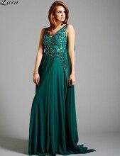 Emerald Green Evening Dress V-Neck Tank Beaded Sleeveless New Formal Chiffon Gown 2015