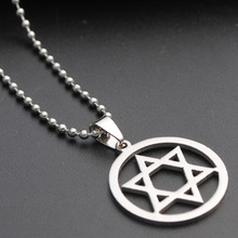 New Geometric Round Overlapping Triangle Hexagon Six-pointed Star Magic Symbol Necklace Stainless Steel Israel Emblem