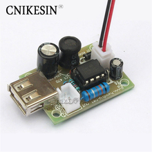 CNIKESIN Diy DC-DC on-board DC 12V and 24V to 5V USB step-down module phone charger head power strip line diy electronic suite