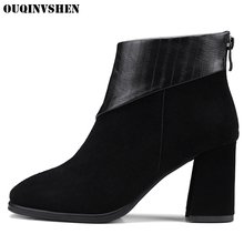 OUQINVSHEN Pointed Toe Square heel Women's Boots Casual Fashion Winter Short Plush High Heels Ankle Boots Zipper Women Boots