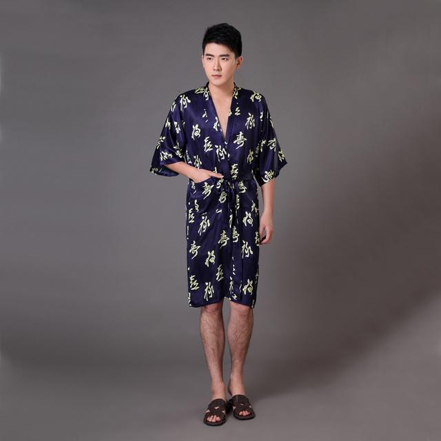 Plus Size XXXL azul marinho homens Kimono Bath vestido tradicional chinês verão seda Rayon Robe Sleepwear cópia do Vintage pijama MR017
