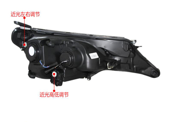 HID,2013~2015,Car Styling for RAV4  Headlight,vios,corolla,camry,Hiace,tundra,sienna,yaris,Tacoma,RAV4 head  lamp