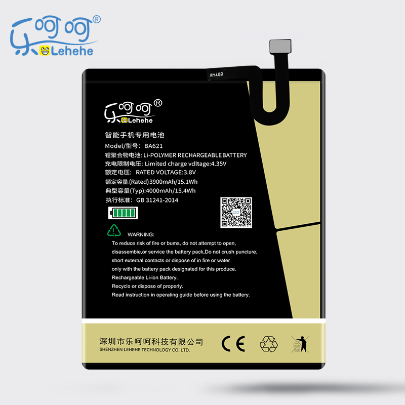 LEHEHE BA621 BA721 BA611 BA612 Battery For Meilan Note5 Note6 Meizu M5 5S M5S