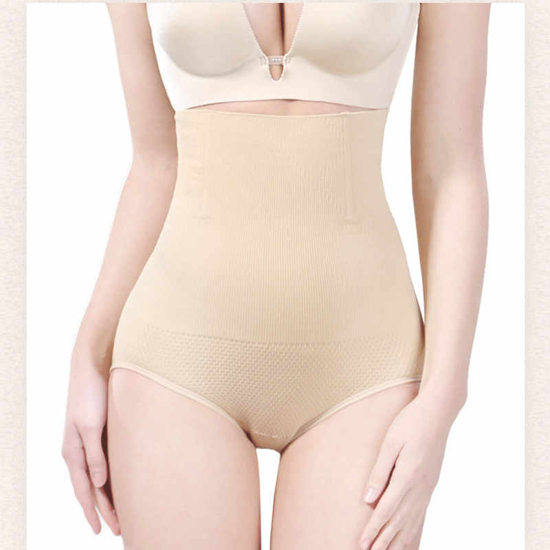 f4b6bbd289b ... High Waist Body Shaper Panties seamless tummy Belly Control Waist  Slimming Pants Shapewear Girdle Underwear Waist