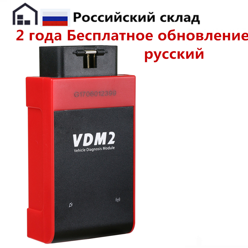 UCANDAS VDM2 VDM II V3.9 Full System Auto Diagnostic Tool ABS CSM PATS immobilizer OBDII Car Code Scanner Android Wifi Russian vdm ucandas wifi full system automotive diagnostic tool multi language newest version v3 73 include for h onda adapter