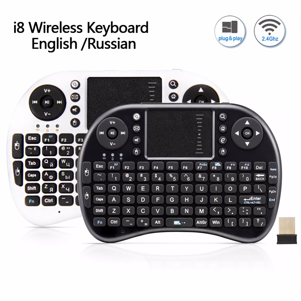 Mini tastiera ricaricabile wireless i8 2.4G Versione inglese russa - Periferiche del computer