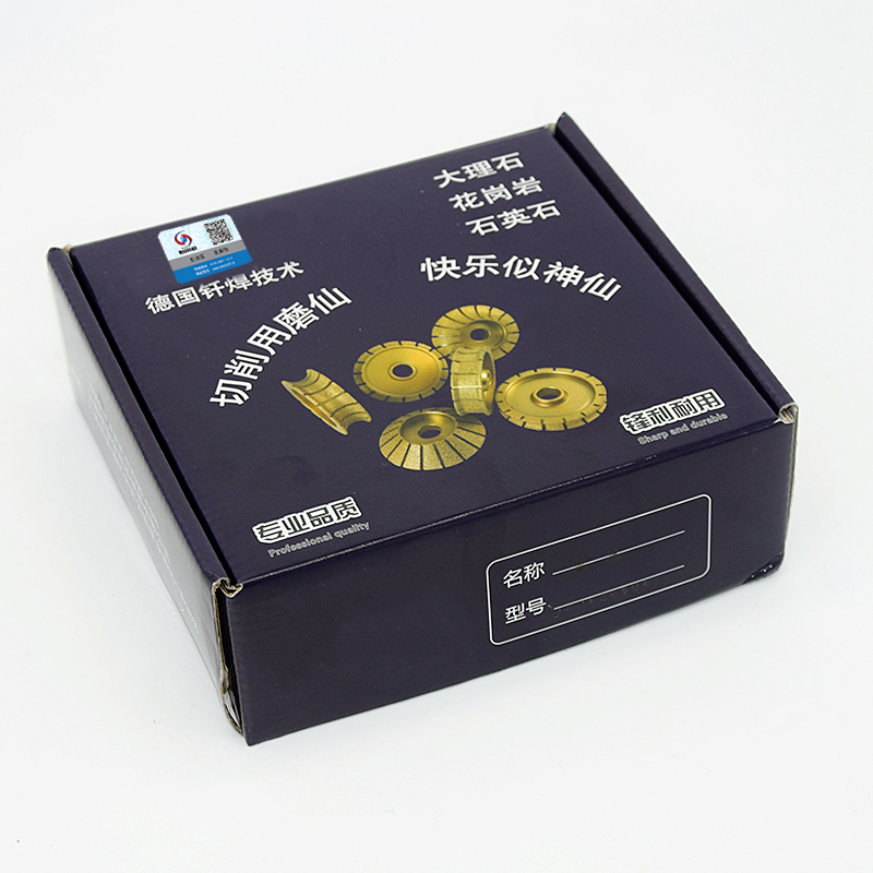 RIJILEI 140 * 30 * 35/20 Diamanti per brasatura Disco abrasivo in - Utensili elettrici - Fotografia 5