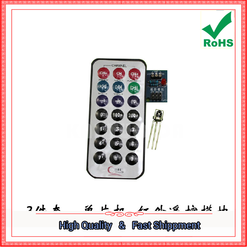 US $0 78 |3 sets of single chip infrared remote control module + receiver  head HX1838 + code infrared remote (H5A3-in Integrated Circuits from