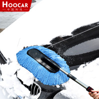 The Winter Snow Remove Dust Car Cleaning Brush Microfiber Auto Wash Cleaner Long Handle Washable Car