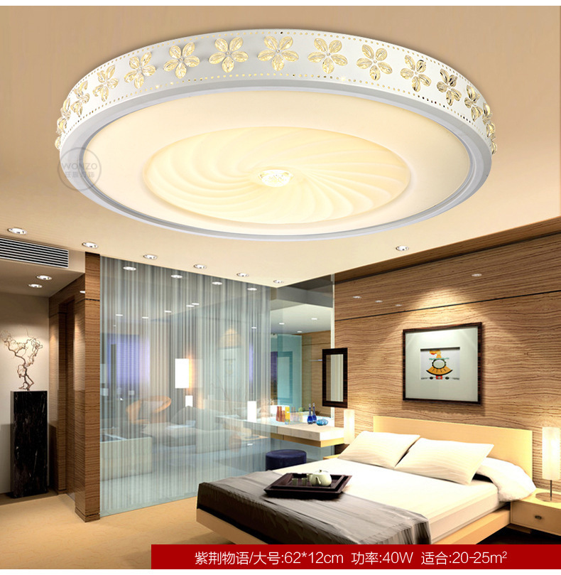 Led Ceiling Light Living Room Nautical Themed Ideas Modern Lamp For Remote Control Dimming Brief Romantic Lighting 220v 110v Free