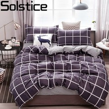 Solstice Simple And Stylish Gray Plaid Skin-friendly Comfort Comforter Bedding Sets Flat Sheet Pillowcase Duvet Cover Bedclothes