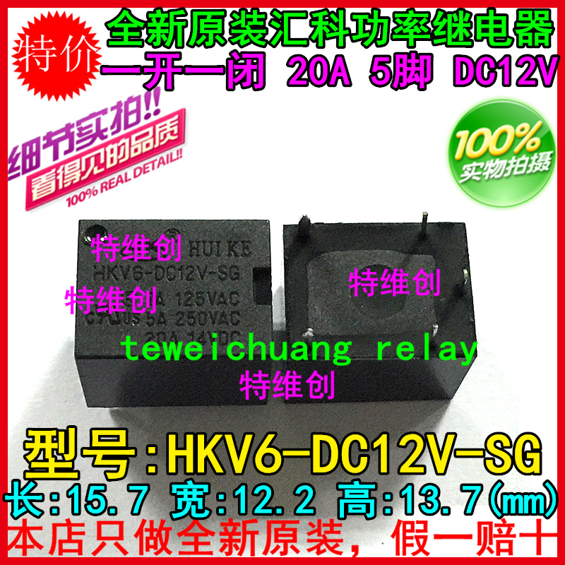 Lei Sai Db44 Relay Terminal Is Used For Servo Lines Of Delta B2 2019 Official Hun Chuan And Ying Wei Teng