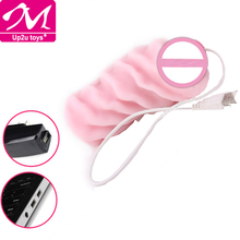 USB Heating Rod for Man Masturbator Sex Product Warmer Masturbation Cup Heater for Men Reverse Mould Inflatable Doll Heater1003