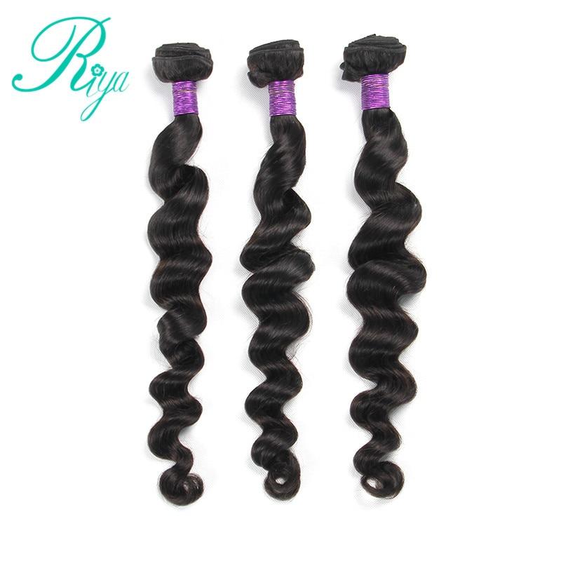 Riya Hair Brazilian Loose Wave 3 Bundles / pieces 100% Remy Human Hair Extension Natural Color Hair Weave Free Shipping
