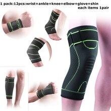 лучшая цена 12pcShin Knee Support Elbow Protector Leg Arthritis Injury Gym Sleeve Elasticated Bandage Charcoal Knitted Ankle Warm Wrist Warm