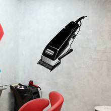 Haircut Machine Barbershop Hairdressing Salon Stickers Vinyl Barber Shop Decor Wall Decals Removable Mural Wallpaper A136