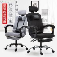 Может лежать компьютер кресло бытовой лифт для работы в офисном Кресле полдень Экран массажное кресло студент спинки Электрический стул