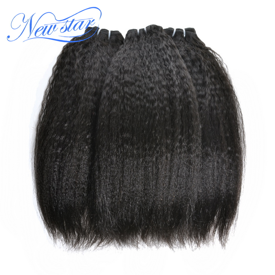 Straight perm products - New Star Hair Products Brazilian Kinky Straight Extensions Weave Coarse Yaki Straight Bundles 3