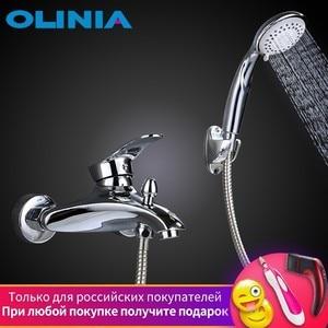 Olinia bathtub faucet bathroom