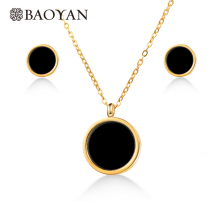 Baoyan Minimalism Stainless Steel Bridal Jewelry Set Black Round Rose Gold/Silver/Gold For Women