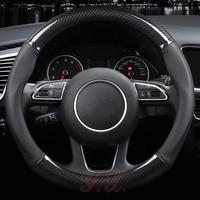 Carbon fiber vinyl Leather Car Steering Wheel Cover Fit for BMW E36 E46 E60 E90 38CM Carbon Wheel Cover Interior Accessories