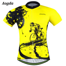 Bike team 2015 women/men yellow spandex Cycling jersey tops/short sleeve bike clothing summer style