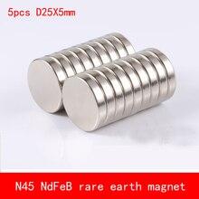 5PCS D10*5mm N45 N52 round Strong NdFeB rare earth permanent magnet plating Nickel diameter 25mmX5MM