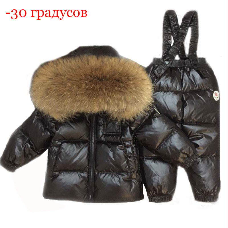 New 2017 winter Children girls Outerwear boys Warm Coat  Baby romper Kids Clothes Sets Waterproof Windproof Sporty Ski Suit zofz baby clothes for boys 2017 autumn and winter warm soft romper kids cotton fashion animal black clothes baby girls clothes