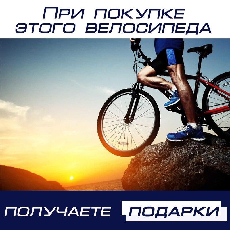 "LAUXJACK Mountain Bike Aluminum Frame 24 Speed Shimano Mechanical Brake Fat Bike 26""x4.0 Wheel Long Bicycle Fork FatBike"
