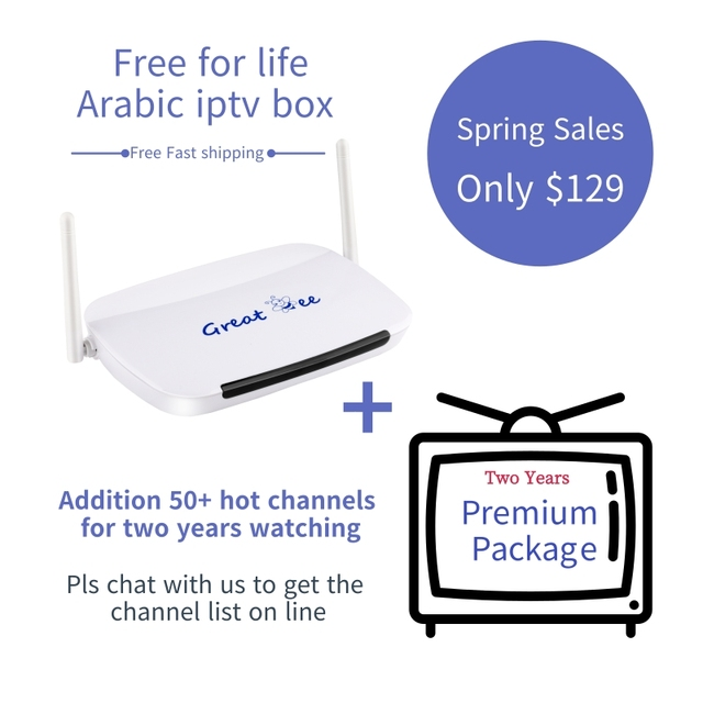 Great bee Lifetime free Arabic Iptv box Supply over 400+ Channel with 50+ paid two years watching channels