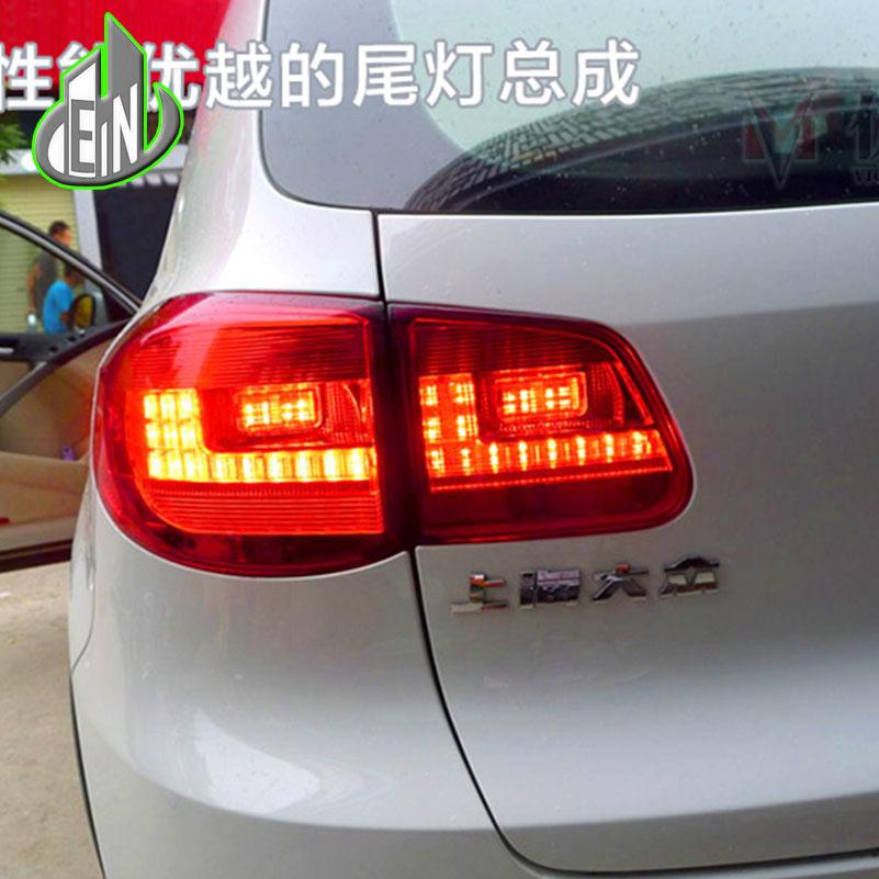 АН стайлинга автомобилей 2010 2012 для Фольксваген тигуан тигуан задние фонари светодиодные задние фонари задний Лампа светодиодная ДРЛ+Тормозная+Парк+сигнала светодиодные