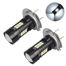 2 個のled車 12v dc H7 3030 21 ledライトホワイト 6500 18k車ヘッドライトランプヘッドライト電球車用