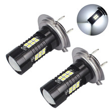 2Pcs LED ערפל לרכב 12V DC H7 3030 21 LED אורות לבן 6500K רכב ערפל ראש אור מנורת פנס אור נורות עבור מכוניות