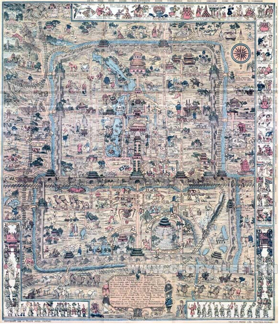 China Map In English.1936 Traditional China Beijing Plat Old Beijinger Maps English And