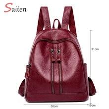 Fashion Women Leisure Backpack High Quality Youth Leather Backpacks for Teenage Girls Female School Shoulder Bag Bagpack mochila цены онлайн