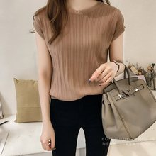 2019 Summer Ice Silk Knitted Tops Short Sleeve Solid Slim Bright Office Lady Work Causal Shirts Fashion Knitwear